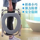 坐便器 摺疊不銹鋼坐便椅老人孕婦坐便器蹲廁椅馬桶病人通用助便器大便椅 1995生活雜貨NMS