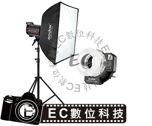 【EC數位 】 GODOX 威客 AR400 + QT400 棚拍 外拍 人像 婚攝 商攝 眼神光燈套裝組 PHT-L