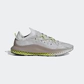 Adidas 4d Fusio [FY5928] 男鞋 慢跑 運動休閒 輕量 支撐 緩衝 彈力 灰 螢黃