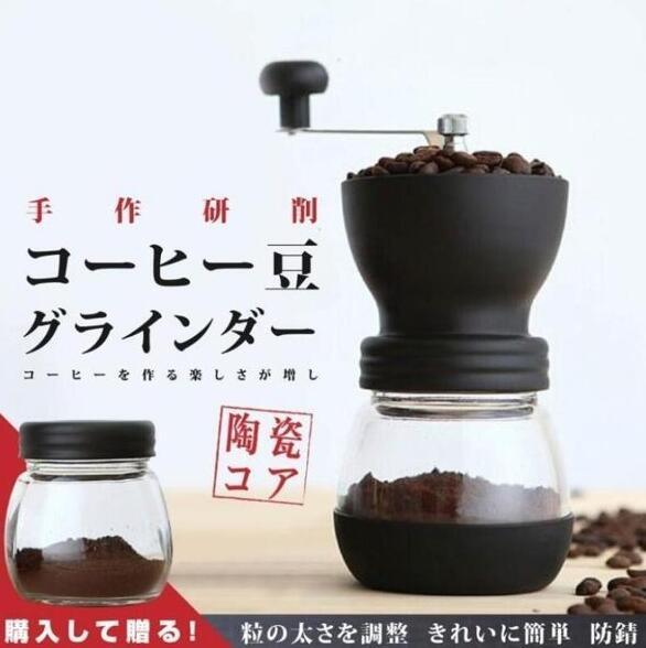 【現貨快出】送密封罐手搖式磨豆機手動磨咖啡手搖式可水洗可拆解方便露營旅行 印象家品