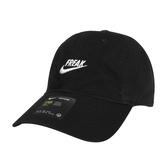 NIKE 運動帽(棒球帽 老帽 帽子 遮陽 防曬 純棉 鴨舌帽 免運 ≡排汗專家≡