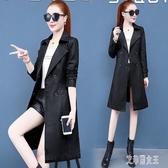 大碼套裝年新款女時尚套裝褲子潮韓版寬鬆大碼兩件套印花休閒洋氣秋裝 yu8291【艾菲爾女王】