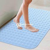 58*88升級加厚浴室防滑墊 帶吸盤腳墊地墊 Tdhf6