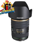 【24期0利率】PENTAX DA ★ 16-50mm f2.8 ED AL IF SDM  富堃公司貨 16-50