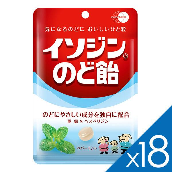 必達舒 Isodine 喉糖-沁涼薄荷口味(91g /包)18包