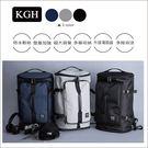 KGH168【B款】大容量旅行背包 多功能電腦包 健身背包 男女運動包 旅行背包 R9264