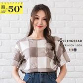 加大尺碼--清新文藝風格紋表面造型挖破圓領棉麻短袖上衣(灰.藍XL-4L)-T458眼圈熊中大尺碼