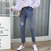 春裝女裝韓版高腰個性膝蓋破洞牛仔褲百搭九分褲直筒褲學生潮『韓女王』