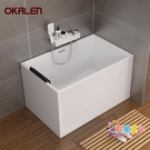 壓克力浴缸 浴缸壓克力獨立式家用成人浴池...