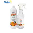 澳洲Oates奧茲 超濃縮天然地毯清潔劑500ml.附贈稀釋噴瓶!