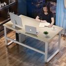 電腦桌臺式家用寫字桌簡約現代鋼木辦公桌雙人桌臥室簡易桌學習桌   color shopYYP