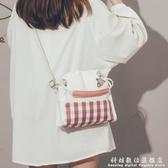 大學生上課側背包包女新款韓版ulzzang文藝森系大容量帆布包 科炫數位