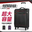 新秀麗 American Tourist...