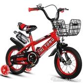 兒童腳踏車兒童自行車男孩女孩輔助輪通用3歲4/6歲14/16/18寸單車YYJ 阿卡娜YYJ 阿卡娜