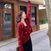針織外套年秋冬新款慵懶風上衣紅色外搭毛衣開衫外套寬鬆v領針織衫女 凱斯盾