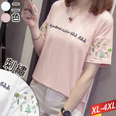 刺繡圖樣冒葉字母圓領上衣(2色)XL~4XL【989113W】【現+預】☆流行前線☆