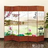 訂製屏風隔斷簡易折疊客廳玄關墻移動折屏現代簡約時尚辦公室實木中式YYJ 青山市集