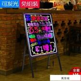 熒光板廣告板閃光彩色夜光廣告版展示牌商用熒光屏發亮發光字手寫板小黑板熒光板 萬客城