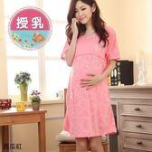 *漂亮小媽咪*heart 短袖 哺乳裙 孕婦睡衣 孕婦哺乳衣 哺乳裝 孕婦裝 BFC6606FA