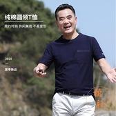 中年男士短袖t恤休閒半袖薄款polo衫