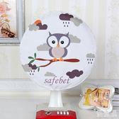 可愛布藝全包式落地扇防塵電風扇罩  hh1741『優童屋』