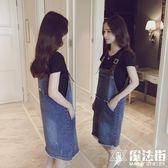 寬鬆牛仔兩件套連衣裙女中長款打底背帶套裝裙 魔法街