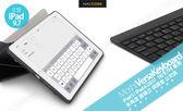 Moshi VersaKeyboard iPad 5 (2017)  / iPad 6 (2018) 9.7吋 多角度 藍牙 鍵盤 保護套 中文注音版