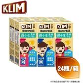 【KLIM克寧】國小生高鈣牛乳198ml*24瓶(箱) / 保存期限2021.11.19
