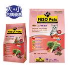 【合購優惠】FUSO pets 福壽貓食...