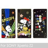 里和Riho SONY Xperia Z3  史努比SNOOPY 彩繪 透明手機殼
