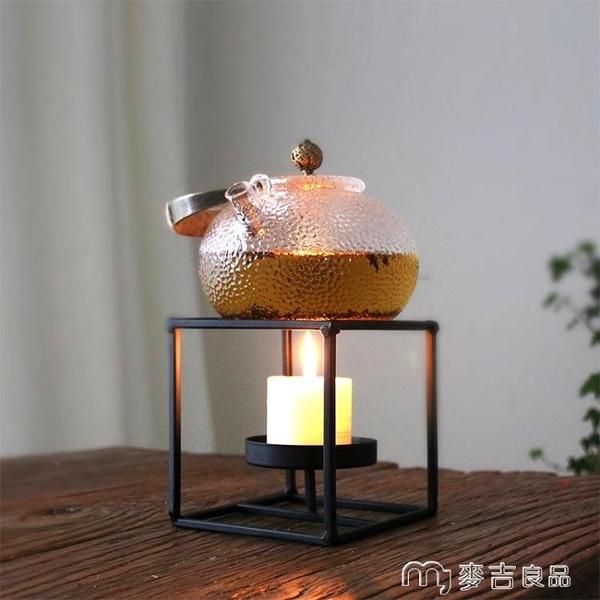 溫茶器鐵藝溫茶器蠟燭台茶爐架燈煮茶爐日式干燒台保溫爐加熱底座 麥吉良品