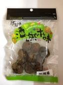 3包免運商品-漬然本味玫瑰梅60g/3包 【合迷雅好物超級商城】