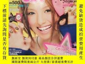 二手書博民逛書店ネイルUP!2009年11月號:超HIT!!!フレンチ(日文原版