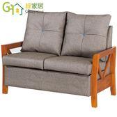【綠家居】莫比卡 時尚耐磨貓抓皮革二人座沙發椅