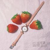 手錶小手錶女學生韓版簡約復古文藝小巧細皮帶腕表閨蜜一對 ins少女心 衣櫥秘密
