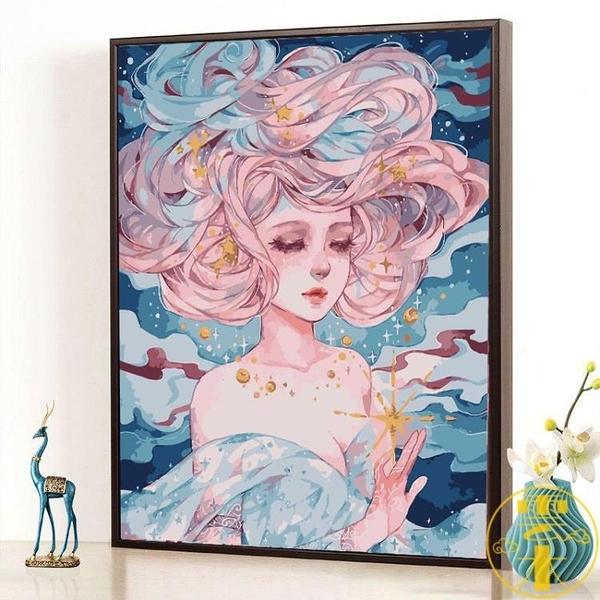 【送外框】diy數字油畫大幅填色畫手繪油彩畫裝飾畫【雲木雜貨】