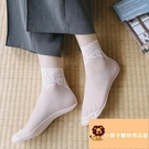 5雙 襪子女蕾絲花邊絲襪短襪網紗襪薄款純棉底船襪【小獅子】