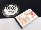 【高容量商檢局認證防爆】適用BL5C HUGIGA HC128 Lenovo A599 1000MAH 手機電池鋰電池
