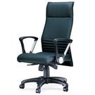 CS-201 高背透氣皮辦公椅 / 張