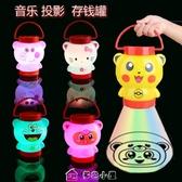 春節元宵燈籠卡通存錢罐燈籠玩具投影音樂發光玩具創意兒童小禮品 多色小屋