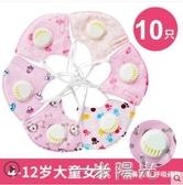 一次性兒童口罩小孩專用嬰兒小口罩3d立體透氣男童女童寶寶嬰幼兒 中秋節全館免運