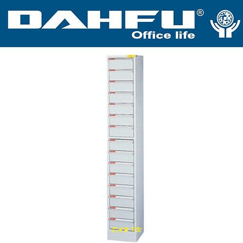 DAHFU 大富  SY- A4-L-130NG   特殊規格效率櫃-W282xD330xH1760(mm) / 個