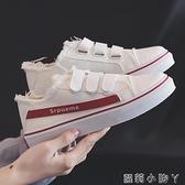 2020春季新款百搭懶人魔術貼小白鞋帆布女鞋2019韓版學生厚底板鞋 蘿莉小腳丫