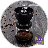 研磨機 小型現磨咖啡粉家庭研磨咖啡機手搖式簡易豆機攜帶手動家用型手工