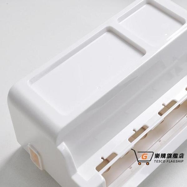 集線盒 大號電線收納盒數據線電源線插座理線收線盒充電器插排集線器盒子