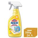 魔術靈 浴室清潔劑 噴槍瓶 檸檬香 (500mlx24入) 箱購│飲食生活家