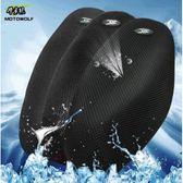 3D網格透氣隔熱排水機車坐墊 坐墊套 B36ML (購潮8)