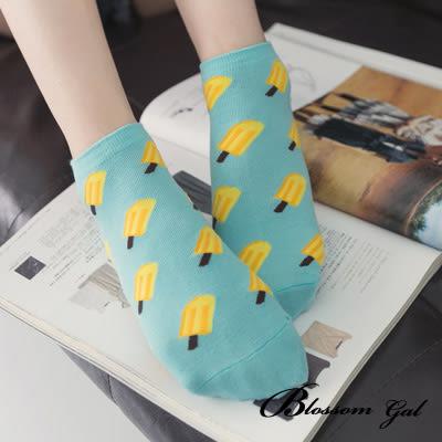Blossom Gal 生活五花八門趣味短襪(共4色)