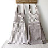條紋背帶布藝廚房防油咖啡店工作服圍裙
