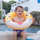 兒童游泳圈  加厚充氣游泳圈腋下圈坐圈【奇趣小屋】